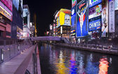 Osaka Nightlife — Stockfoto