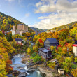 Jozankei, Japan in the Fall — Stock Photo
