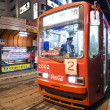 Hakodate Tram — Stock Photo