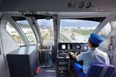 Okinawa Monorail — Stock Photo