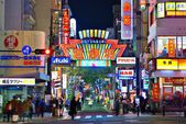 Osaka Nightlife — Stock Photo