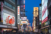 Osaka Cityscape at Dotonbori — Stock Photo