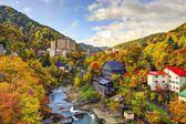 定山渓、秋に日本 — ストック写真
