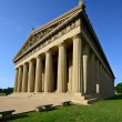 Stock Photo: Parthenon Replica