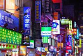 Taipei City Lights — Stock Photo