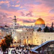 Jerusalem Old City at Temple Mount — Stock Photo #29400083