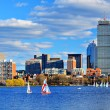 Boston Skyline — Stock Photo #29400375
