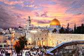 Jerusalem Old City at Temple Mount — Stock Photo