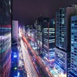 Seoul Gangnam District Cityscape — Stock Photo