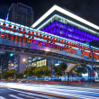 Taipei Nighttime Cityscape — Stock Photo #29836299