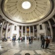 Federal Hall — Stock Photo