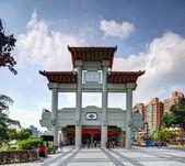 Station de Xinbeitou — Photo