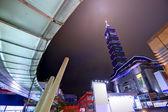 Taiwan Cityscape — Stock Photo