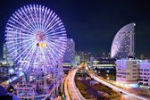 Yokohama, Japan at Night. — Stock Photo