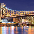 Foto de Stock  : Queensboro Bridge