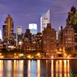 New York City Panorama — Foto de Stock