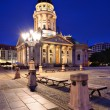 Gendarmenmarkt Square in Berlin — Stock Photo