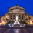 Gendarmenmarkt Square in Berlin — Stock Photo #32796365