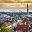 Copenhagen Skyline — Stock Photo #32798659