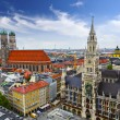 Munich Skyline — Stock Photo #32802911