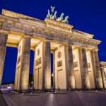 Brandenburg Gate — Stock Photo #32916645