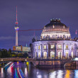 Museum Island in Berlin — Stock Photo