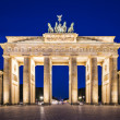 Stock Photo: Brandenburg Gate