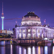 Museum Island in Berlin — Stock Photo #33279807
