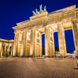 Brandenburg Gate — Stock Photo #33279931