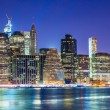 New York City — Stock Photo #34261879