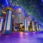 Taipei Cityscape — Stock Photo #34267099