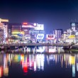 Fukuoka Cityscape — Stock Photo