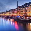 Copenhagen Denmark — Stock Photo #34673457