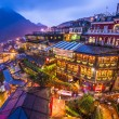 Jiufen, Taiwan — Stock Photo #34677603