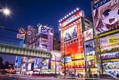 Akihabara — Stock Photo