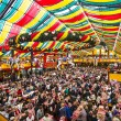 Beer Tent — Stock Photo #36469665