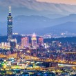 Taipei Skyline — Stock Photo