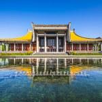 Sun Yat-Sen Memorial Hall — Stock Photo #36795963