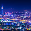 Taipei Skyline — Stock Photo #36796023