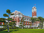 Presidential Office Building, Taipei — Stock Photo