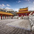 Stock Photo: Confucius Shrine