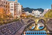 Nagasaki — Stok fotoğraf