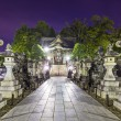 Narita Shrine — Stock Photo