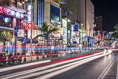International Street — Stock Photo