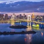 Tokyo japan — Stockfoto