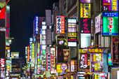 Shinjuku, Tokyo — Stock Photo