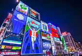 Osaka City Lights — Stock Photo