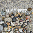 Stock Photo: Auschwitz Memorial
