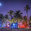 South beach miami — Foto Stock