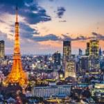 Tokyo Japon — Photo #39517155